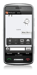 download wechat aplikasi baru android, iphone, ios, bb, blackberry, symbian, windows phone, nokia, samsung, hp china