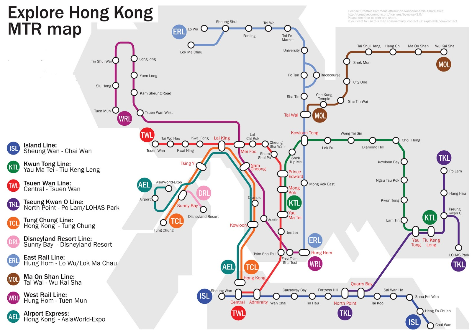 Hong Kong MTR Map Lines System