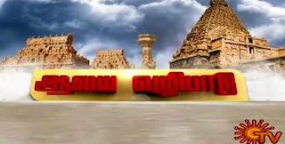 Aalaya Vazhipadu 22-02-2013