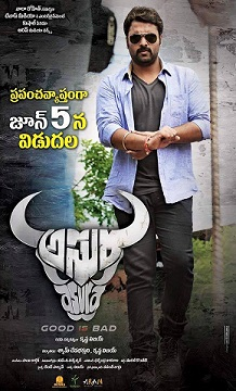 Watch Asura (2015) DVDScr Telugu Full Movie Watch Online Free Download