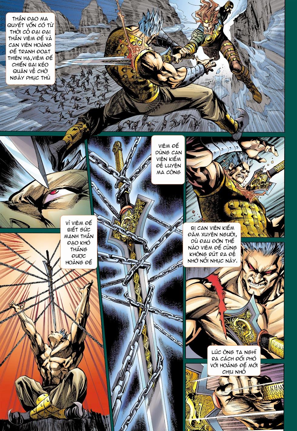 Thần Binh 4 chap 25 - Trang 5