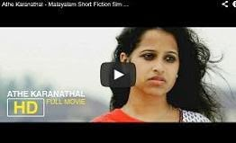 Athe Karanathal Short Fiction Film