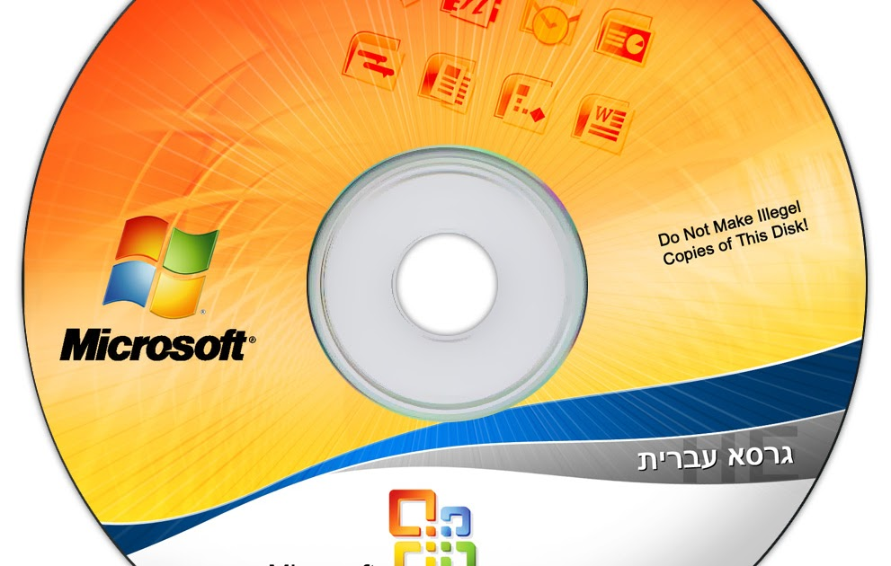 free download micro office 2007