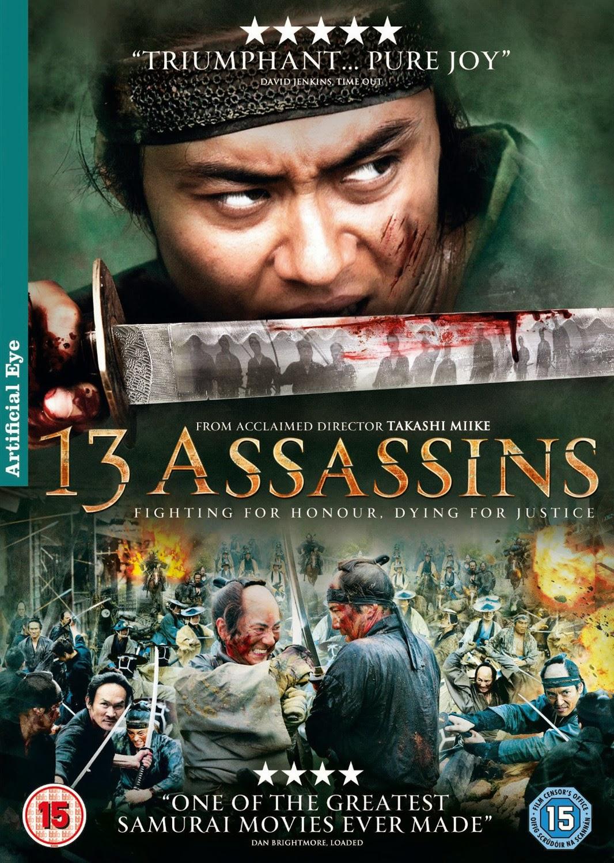 13 Assassins / Jusan-nin No Shikaku (2010) ταινιες online seires xrysoi greek subs