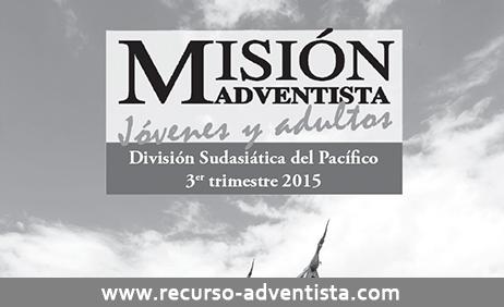 Informe Misionero Niños | 3er Tercer Trimestre 2015