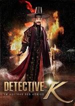 Detective K (2011)