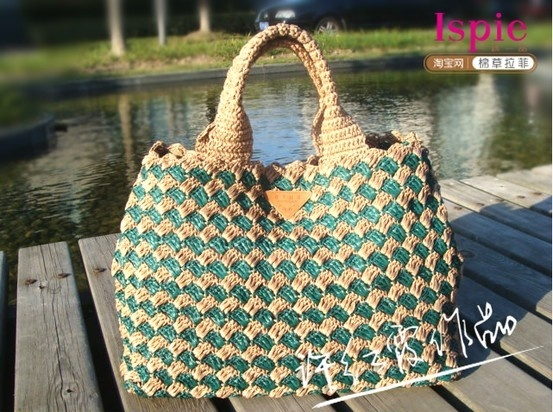 ???? ?????? ????? ???? - new crochet bag ~ ??? ...