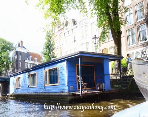 Ansterdam Boat House