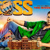 Boss (2013) mp4 bollywood movie [DVDSCRv2]