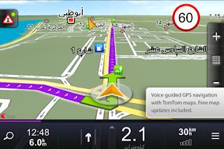 Sygic Gulf Countries: GPS Navigation IPA 11.2