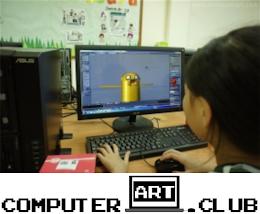 Computer Art Club