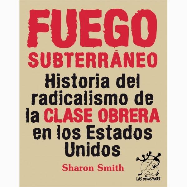 sharon smith,