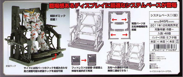 EXP003 System Base