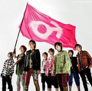 FUDANJUKU 風男塾 - Danso Revolution