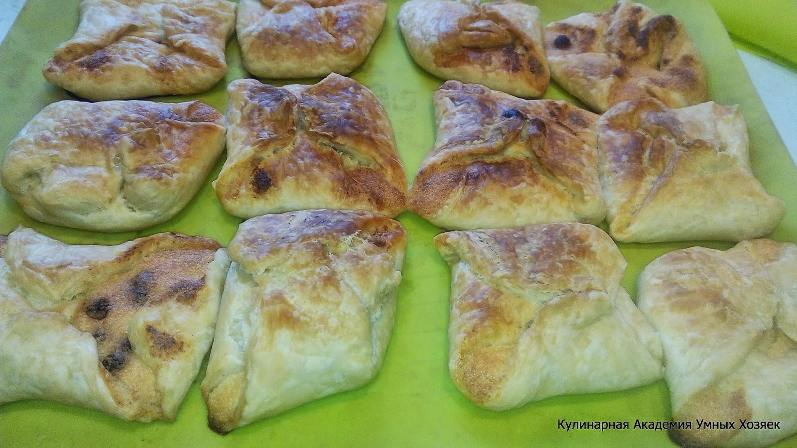Ватрушка венгерская с творогом в духовке рецепт пошагово