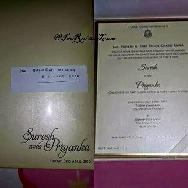 Suresh Raina's Wedding Invitation Card