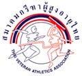 เวบไซต์ สมาคมกรีฑาผู้สูงอายุไทย