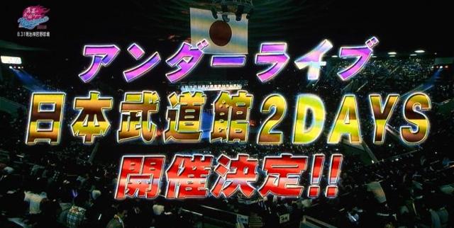 [Resim: nogizaka46-under-live.jpg]