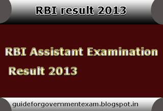 RBI Assistant Examination Result 2013