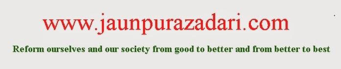 http://www.jaunpurcity.in/