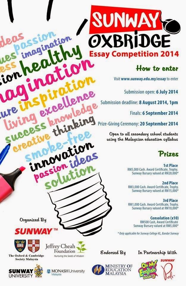 Pertandingan Menulis Esei Bahasa Inggeris Sunway-Oxbridge 2014