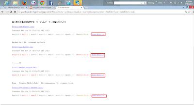 Cara Mudah Mendapatkan Web VUln SQL Injection