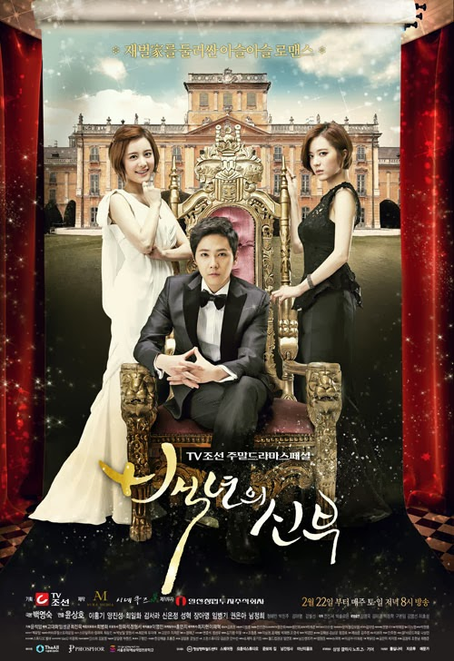 5 Drama Korea Terbaru dan Terbaik 2014 Bride+of+the+Century