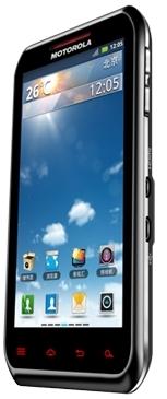 Motorola XT760 (3)