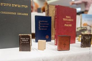 Muzeul Bibliei la Timișoara