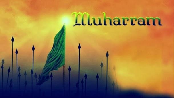 Amalan Bulan Muharram ('Asyuro)