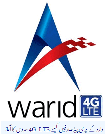 Warid Launched 4G LTE Trails For Prepaid Users