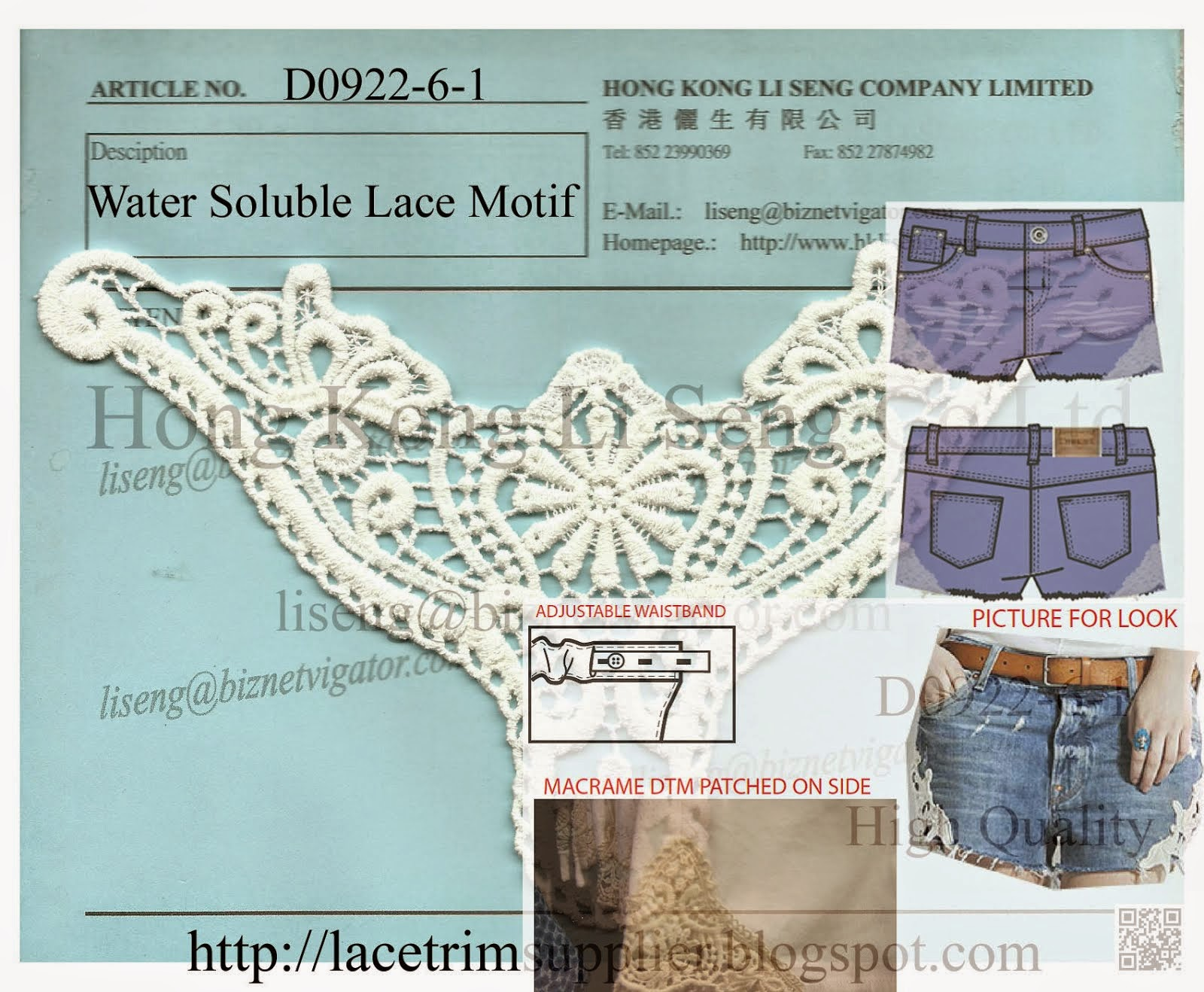Hot Pants Lace Motif Manufacturer
