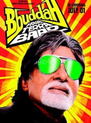 Bbuddah...Hoga Terra Baap Movie Poster