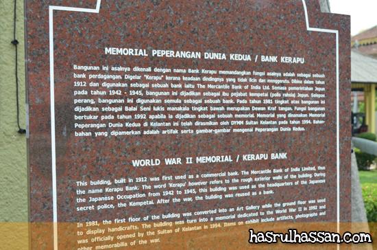 Memorial Perang Dunia Kedua Kota Bharu