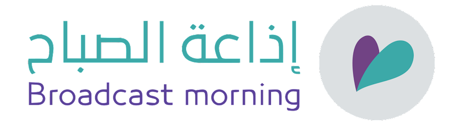 إذاعة الصباح