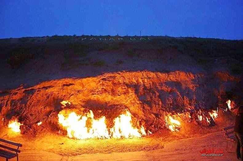 أذربيجان، أرض النار، عالم غريب