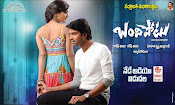 Bandipotu movie wallpapers-thumbnail-5