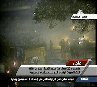 عاجل | مصر | شهيد وعشرين مصابا من جنود الجيش!
