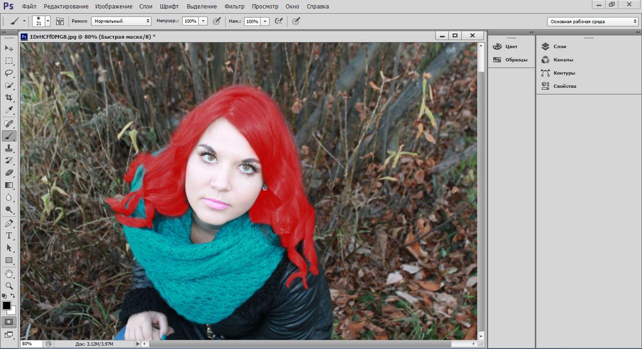 Как в фотошопе сделать блондинку