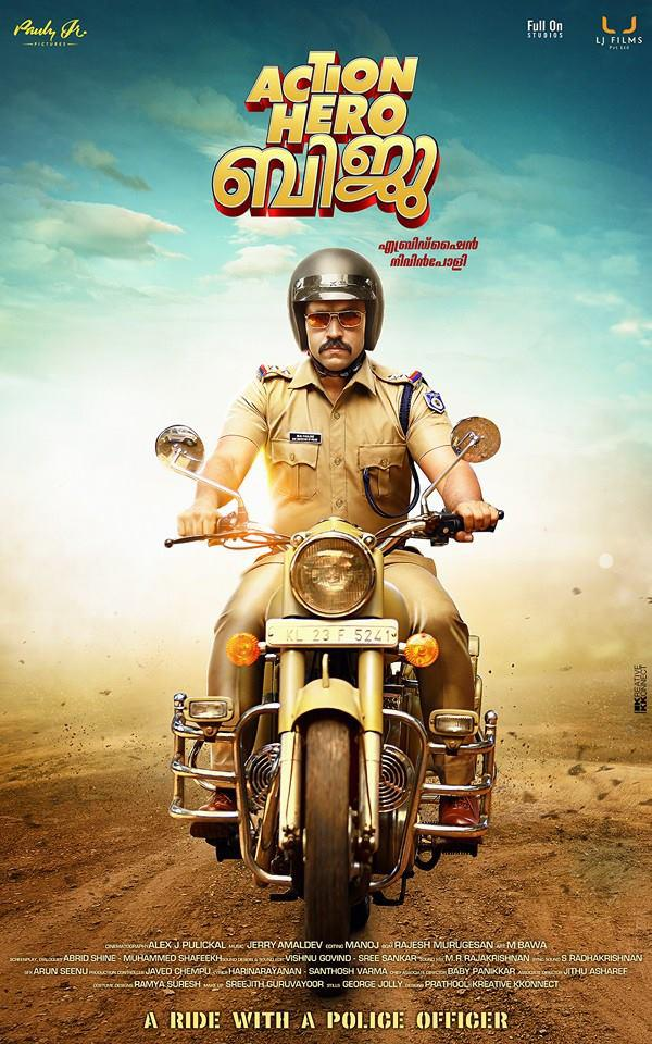 Watch Action Hero Biju (2016) DVDRip Malayalam Full Movie Watch Online Free Download