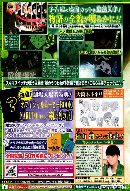 Toneri Otsutsuki The Last Naruto The Movie Final Villain