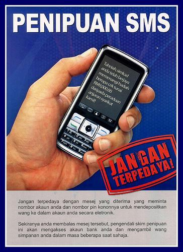 http://3.bp.blogspot.com/-L6YbzMhR3xA/UKG0ccvVzSI/AAAAAAAAAko/H7UjSwwMCMk/s1600/SMS+tipu.jpg