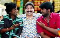 Sagaptham Team Interniew – Vendhar tv