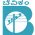 BESCOM Recruitment 2015 - 1275 Junior Attendant & Lineman Posts Apply at www.bescom.org