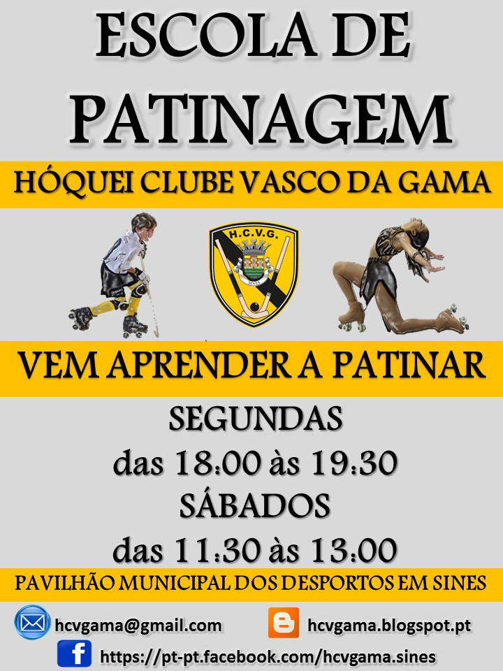 ESCOLA DE PATINAGEM DO HC VASCO DA GAMA