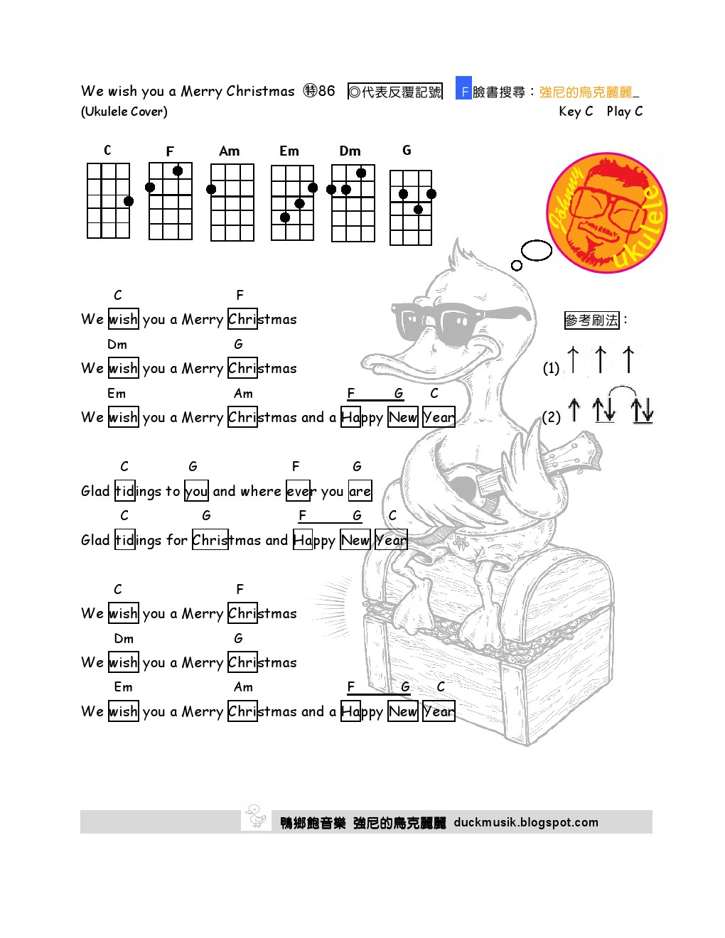Magnificent Merry Christmas Ukulele Chords Ornament Beginner