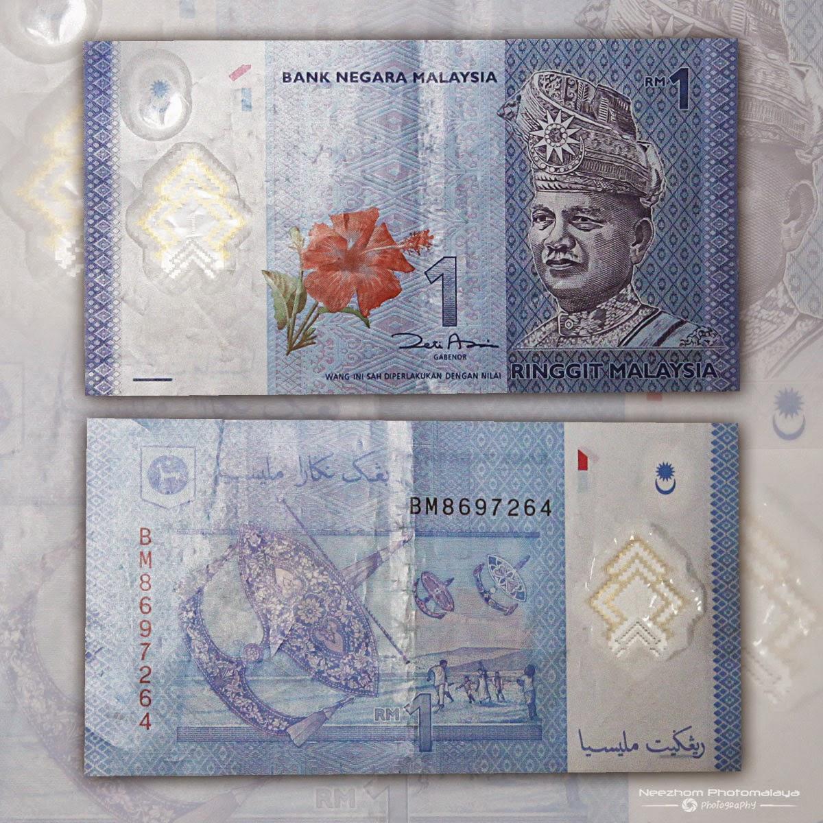 Duit polymer Malaysia 1 Ringgit siri ke 4