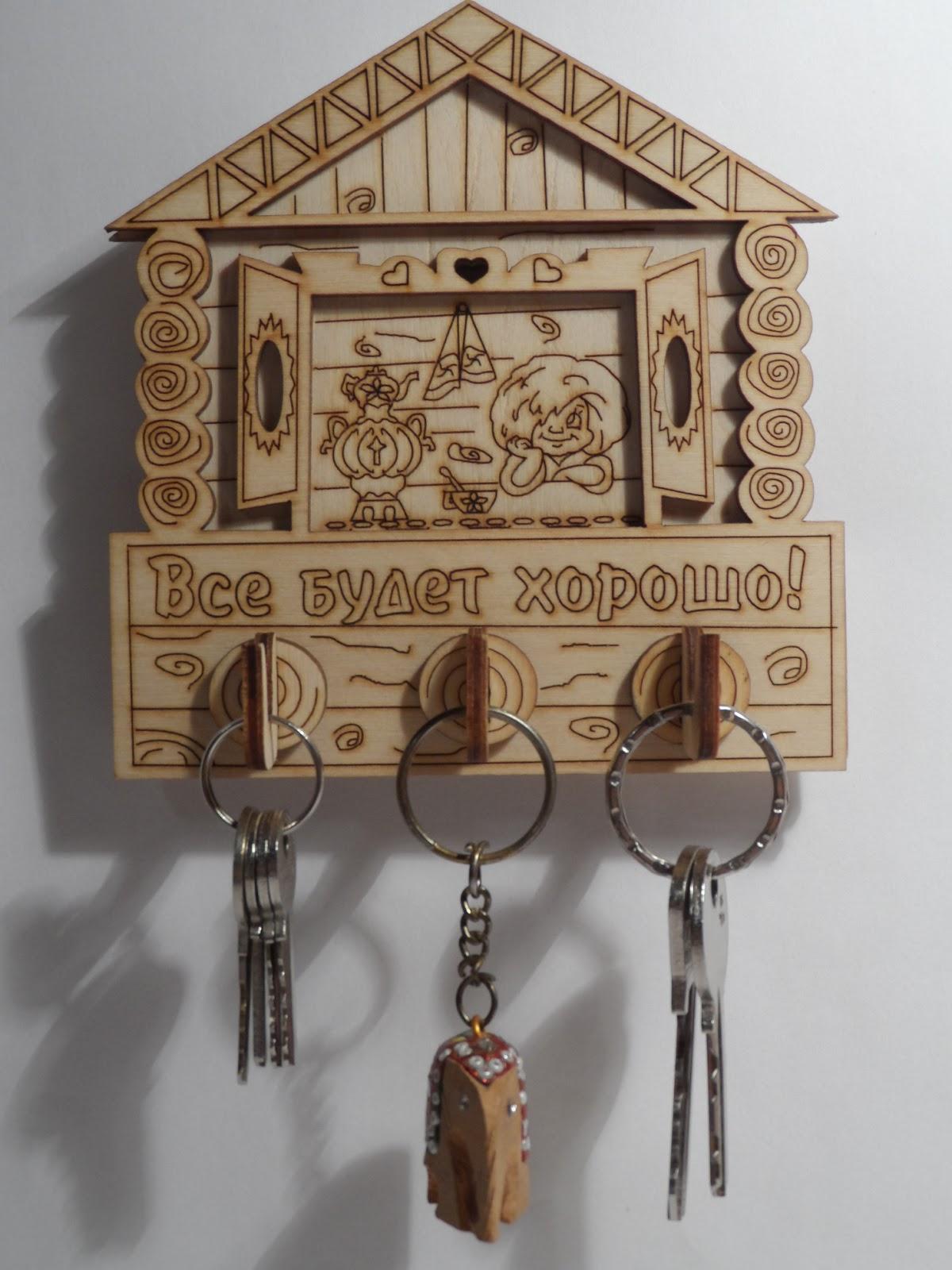 Ключницы своими руками из дерева фото