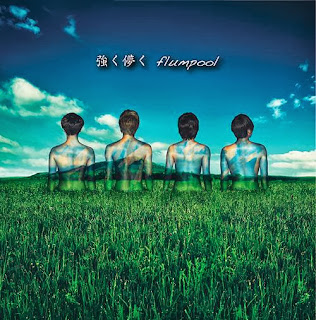 flumpool x Mayday - TSUYOKU HAKANAKU 強く儚く /BELIEF -HARU WO MATSU KIMI HE-  春を待つ君へ