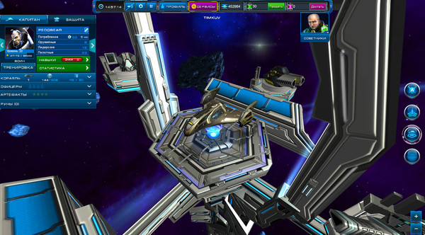 Astro Lords PC Game Free Download
